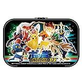 Nintendo Switch専用スマートポーチコンパクト ポッ拳 DX