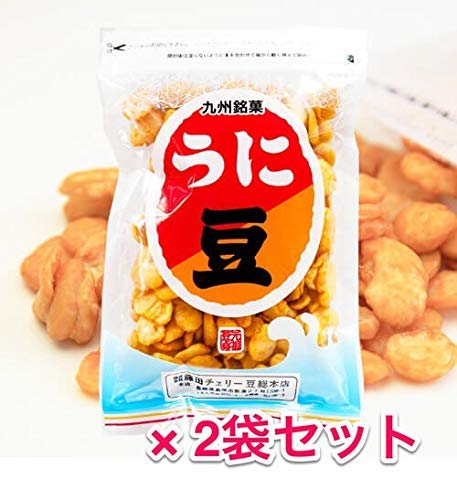 うに豆 藤田チェリー豆総本店 2袋セット 85g ×2