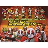 ガシャポン 仮面ライダースイング 栄光の7人ライダー編 全7種セット