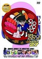 名探偵コナン PART27 Vol.9