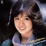 バリエーション<変奏曲>AKINA NAKAMORI SECOND