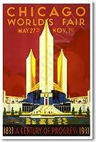 Chicago World Fair–新しいヴィンテージアートワーク再印刷ポスター