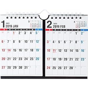 高橋 2019年 カレンダー 卓上 2ヶ月 B7×2面 E167 ([カレンダー])