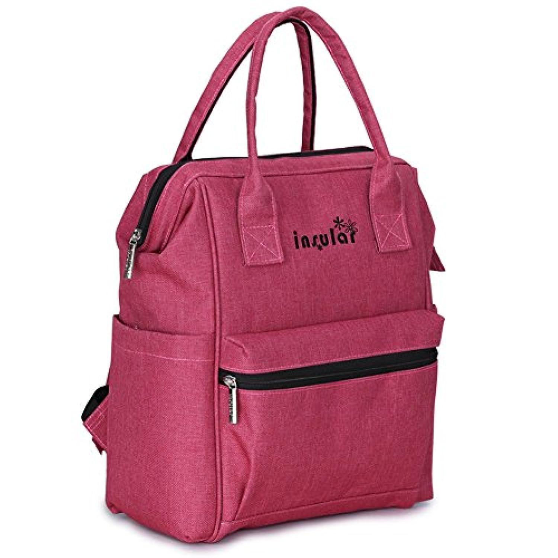 Insular マザーズバッグ 内ポケットいっぱい 出かけ楽々 ママバックバッグ 大容量 リュック ピンク