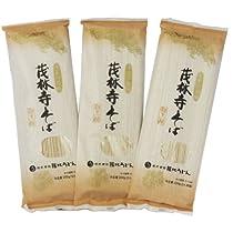茂林寺そば 麺三昧 250g×20袋
