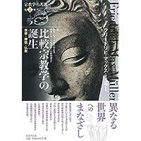 Amazon.co.jp: フリードリヒ・マ...