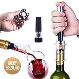 ワインオープナー Avatool 4点セット エアーポンプ式 手動 真空ストッパー ホイルカッター ワインポアラー 日本語取扱書付き プレゼント ギフト