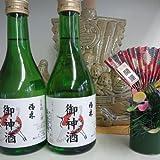 福来 御神酒(おみき)300ml×2