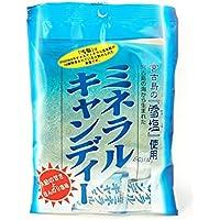 宮古島の雪塩使用 ミネラルキャンディー100g×10個