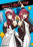 MELTY BLOOD(8) (角川コミックス・エース)