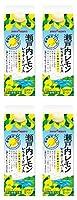 ポッカサッポロ 瀬戸内レモン レモネードベース(希釈用) 500ml×4本