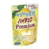 森永製菓 ハイチュウプレミアム レモン 35g ×10袋
