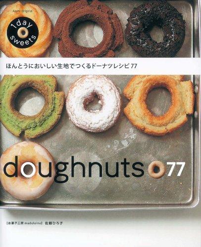 セブンイレブン、レジ横でドーナツの実験販売を開始