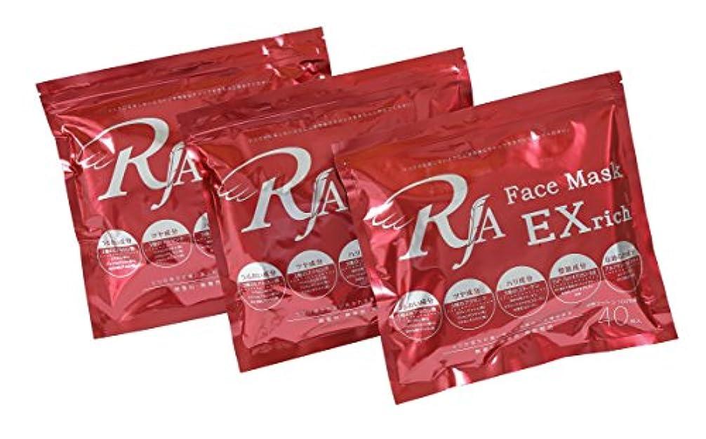 錆び程度影響するRJAフェイスマスクEXrich 120枚(40枚×3セット)