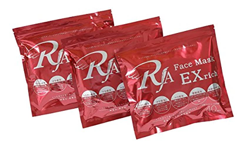 メロドラマティックお茶種をまくRJAフェイスマスクEXrich 120枚(40枚×3セット)