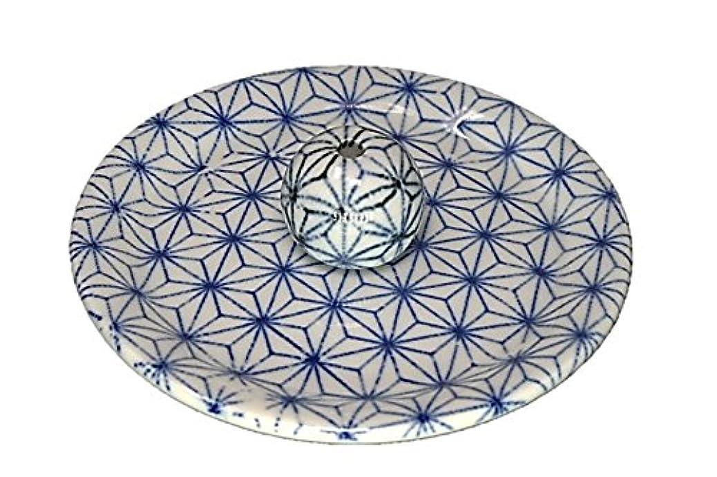 さておきエッセイ文明9-53 麻葉 お香立て 9cm香皿 お香たて 陶器 日本製 製造?直売品