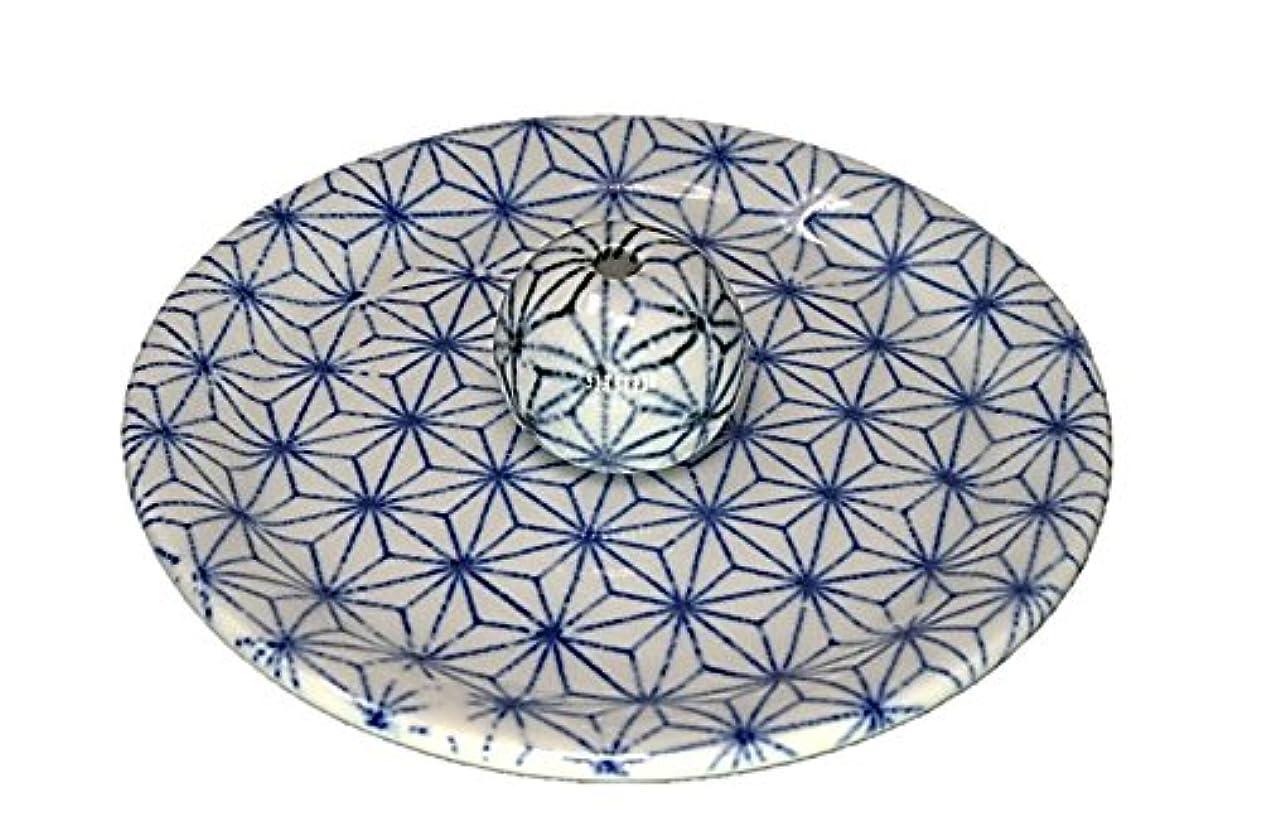 不安ニコチンジョガー9-53 麻葉 お香立て 9cm香皿 お香たて 陶器 日本製 製造?直売品
