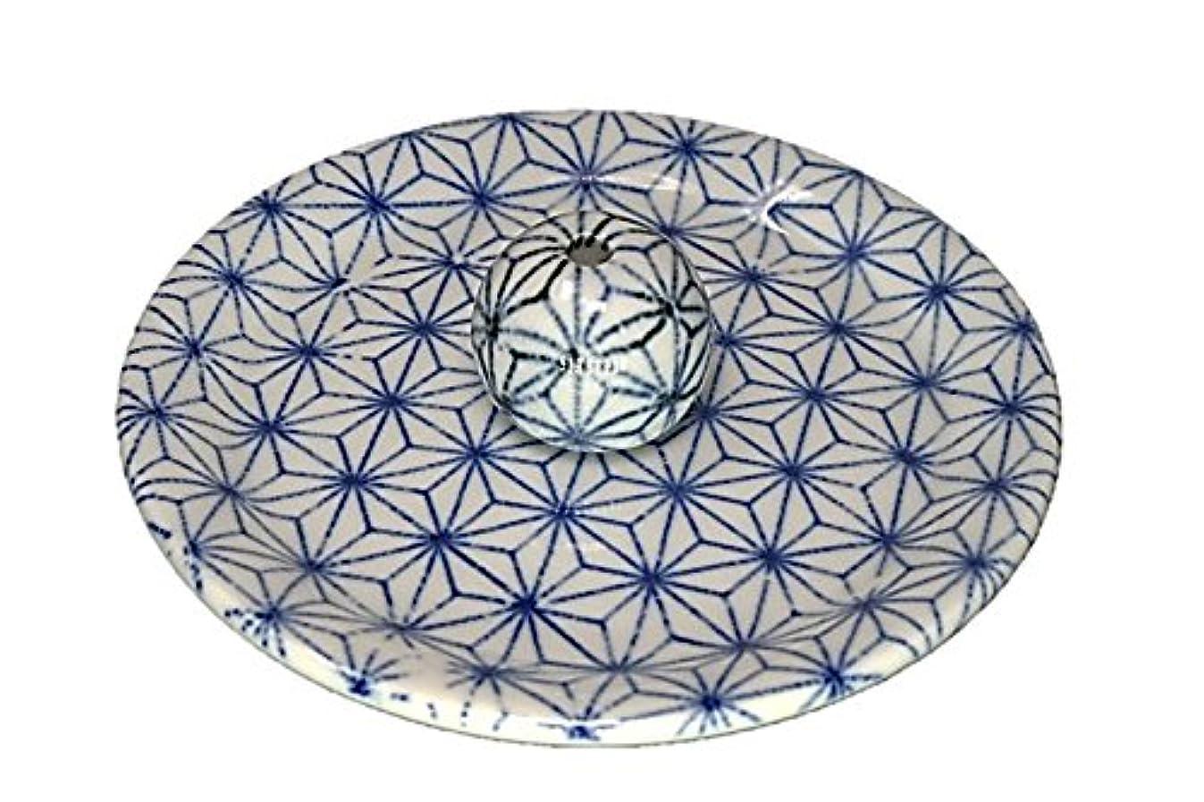 シーンクラシック追加する9-53 麻葉 お香立て 9cm香皿 お香たて 陶器 日本製 製造?直売品
