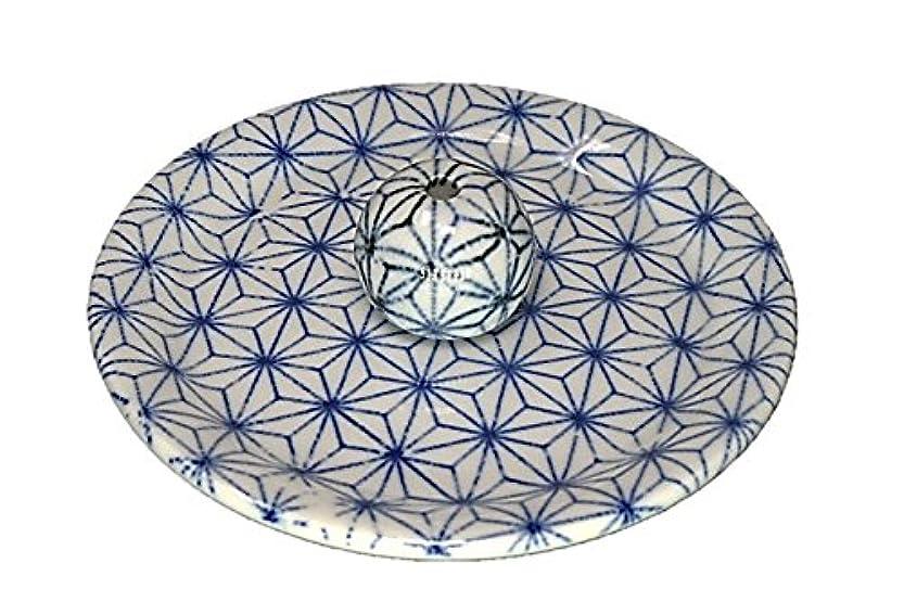 おなじみの信号遠洋の9-53 麻葉 お香立て 9cm香皿 お香たて 陶器 日本製 製造?直売品