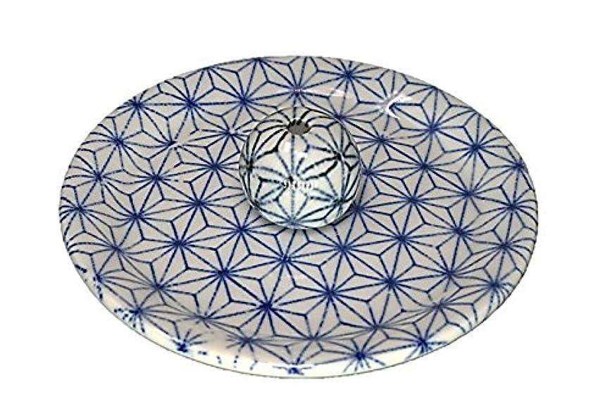 成長する栄光石膏9-53 麻葉 お香立て 9cm香皿 お香たて 陶器 日本製 製造?直売品