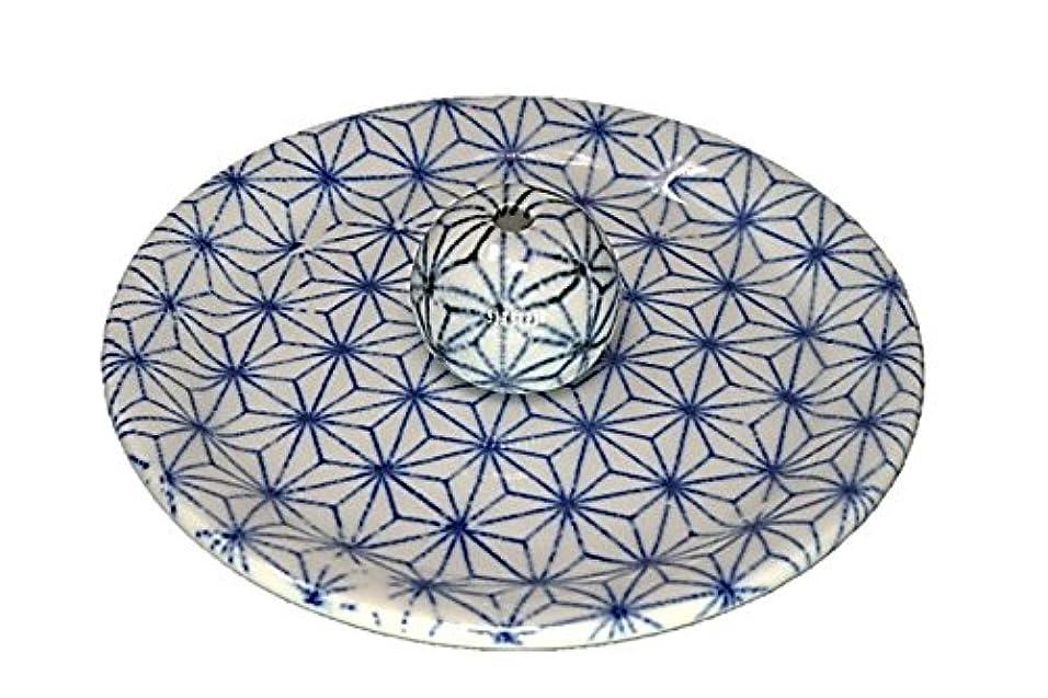 9-53 麻葉 お香立て 9cm香皿 お香たて 陶器 日本製 製造?直売品