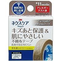 3M ネクスケア マイクロポア 不織布テープ ブラウン 11mm×5m×5個セット(管理番号 4987580212718)
