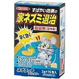 速効性殺鼠剤 ネオラッテクイックリー 1箱(2g×15包)