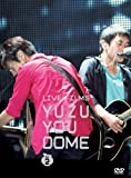 LIVE FILMS YUZU YOU DOME DAY 2 ~みんな、どうむありがとう~[DVD]