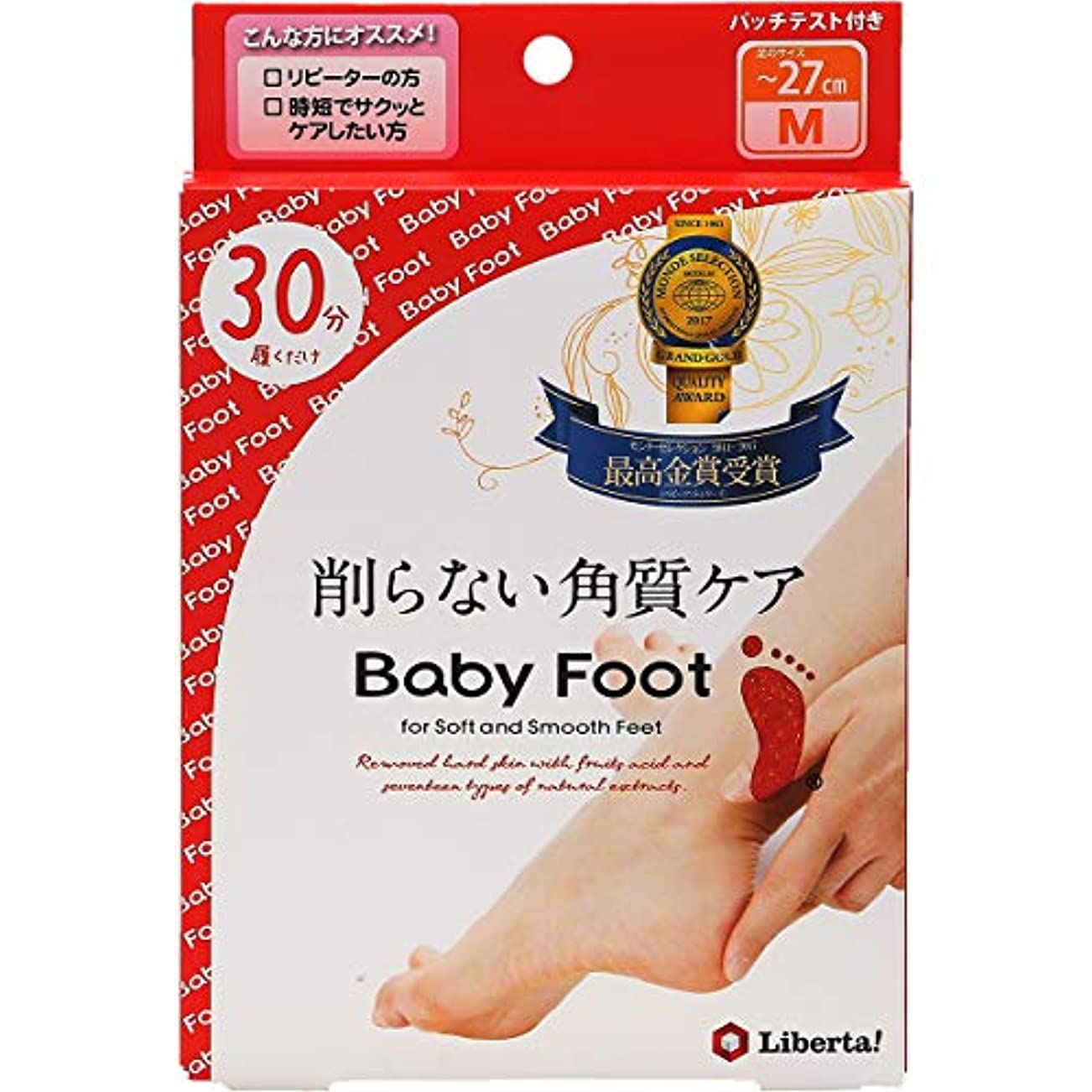 モンクバクテリア粘着性ベビーフット (Baby Foot) ベビーフット イージーパック30分タイプ Mサイズ 単品