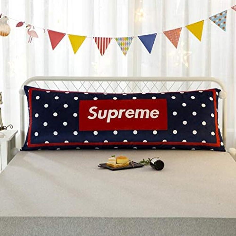 他の場所やさしく無限ヘッドボードクッションソフトパックベッドプリンセス風洗える枕大バックソファ枕ベッドバッククッション Zsetop (Color : C, Size : 150*60cm)