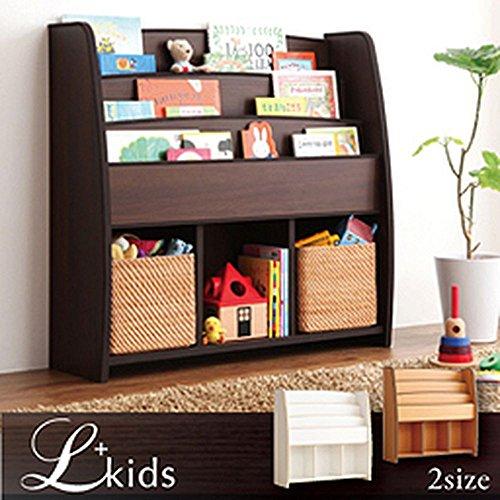 ソフト素材 キッズ家具 L'kids(エルキッズ) 棚付絵本ラック ラージ ウォルナット+ダークブラウン