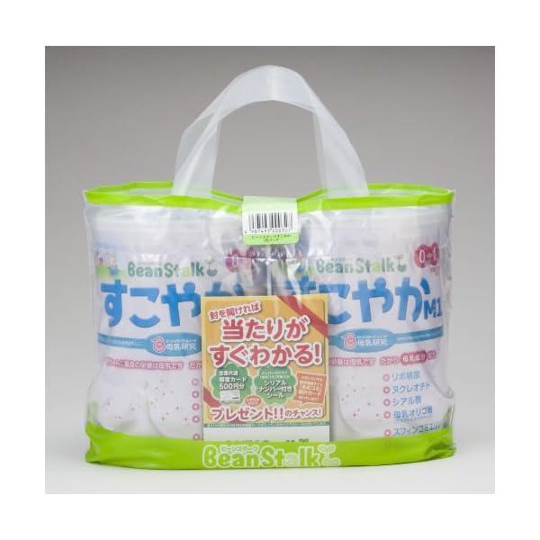 ビーンスタークすこやかM1(大缶2缶パック) 8...の商品画像
