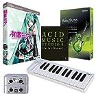 ACID MUSIC STUDIO 8 + CUBE MINI + i-KEY (White) + 巡音ルカ アニソンDTM入門セット