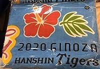 阪神タイガース 沖縄キャンプ限定 バスタオル