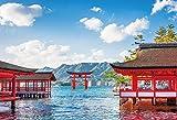 300ピースジグソーパズル NIPPON日本 嚴島神社-広島(26x38cm)