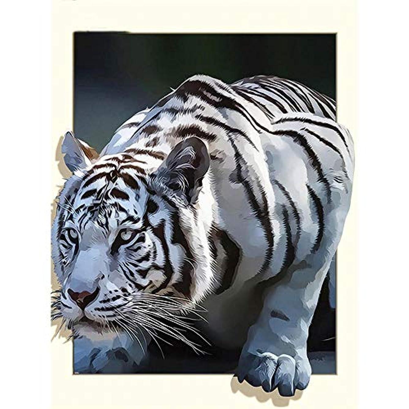 キャスト担保一貫性のないZDDYX デジタル番号付き顔料塗装 5D DIY DIYトラ動物画像装飾ホーム