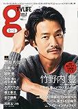 TVライフ g (ジー) Vol.2 2014年 11/13号