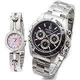 ペア腕時計 Don Clark メンズ腕時計 クロノグラフ ANNE CLARK レディース腕時計 ハート&クロス 2本セット ペアBOX ベルト調整簡単工具プレゼント
