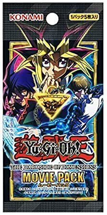 遊戯王OCGYu-Gi-Oh!THEDARKSIDEOFDIMENSIONSMOVIEPACK BOX
