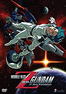 MOBILE SUIT ZETA GUNDAM / 機動戦士Ζガンダム : A NEW TRANSLATION