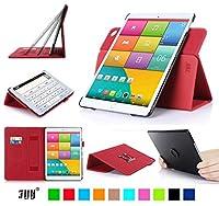 iPad Mini3 ケース iPad Mini2 ケース iPad Mini ケース,FYY 360度回転可能 解体可能タイプ PUレザー カード収納/ペンホルダ/スタンド機能付き マグネット式 iPad Mini 1/2/3兼用 レッド