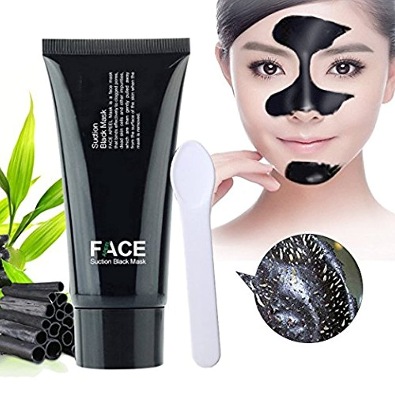 滴下ラップトップ虐殺Blackhead Remover Mask, FaceApeel-Peel Off Black Head Acne Treatments,Face Cleaning Mask+Spoon