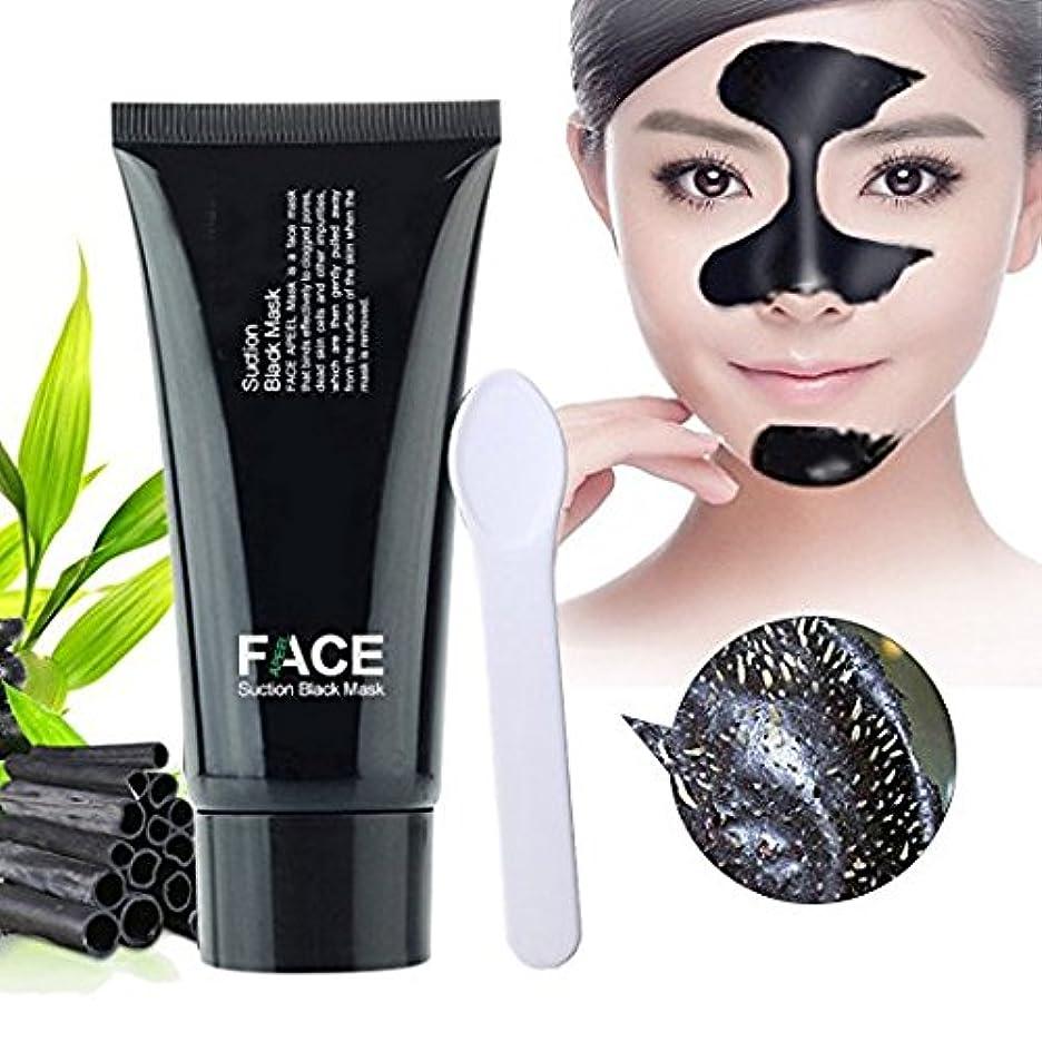 シャトル衰える自治的Blackhead Remover Mask, FaceApeel-Peel Off Black Head Acne Treatments,Face Cleaning Mask+Spoon