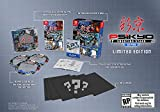 Psikyo Shooting Stars ALPHA Limited Edition(輸入版:北米)- Switch