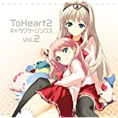 ToHeart2 Character Songs Vol.2