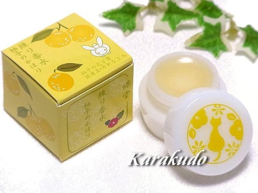 司法書士醸造所【京都くろちく】 椿堂 練り香水 (柚子)