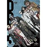 ダンガンロンパ3 -The End of 希望ヶ峰学園-(未来編)DVD VI