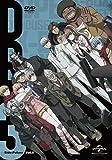 ダンガンロンパ3 -The End of 希望ヶ峰学園-〈未来編〉DVD VI〈初回生産限定版〉[GNBA-2506][DVD] 製品画像