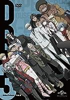 ダンガンロンパ3 -The End of 希望ヶ峰学園-(未来編)DVD VI(初回生産限定版)