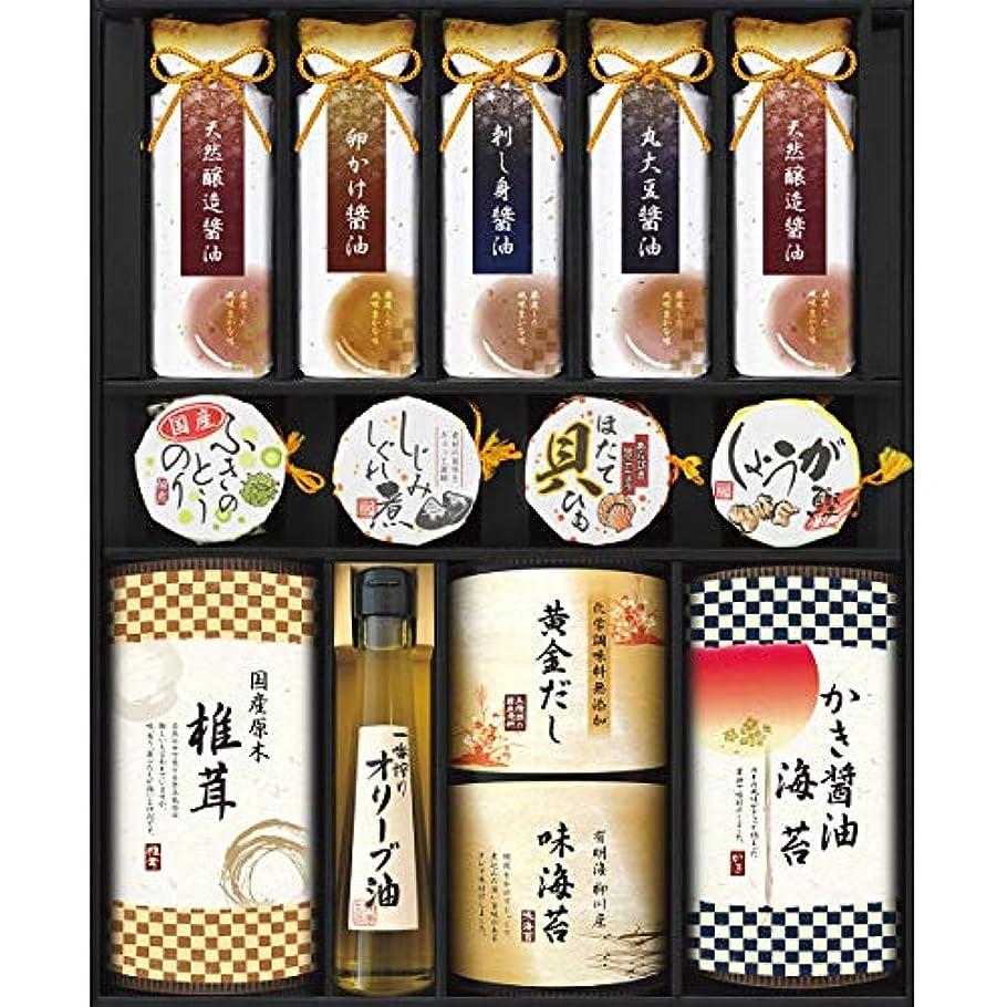 対探検カバレッジ伊賀越醤油 蔵出し醤油&日本の味詰合せ 19-2944-100